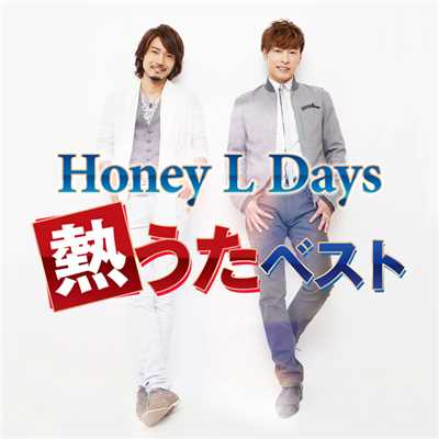 シングル/HEART OF GOLD/Honey L Days