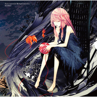 アルバム/Extra terrestrial Biological Entities/EGOIST