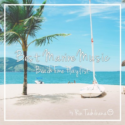 アルバム/Best Marine Music -Beach Time Playlist- mixed by 橘リン/橘リン