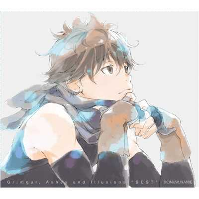 "アルバム/TVアニメ「灰と幻想のグリムガル」 CD-BOX『Grimgar, Ashes and Illusions ""BEST""』/(K)NoW_NAME"
