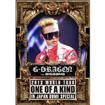 アルバム/G-DRAGON 2013 WORLD TOUR 〜ONE OF A KIND〜 IN JAPAN DOME SPECIAL/G-DRAGON (from BIGBANG)