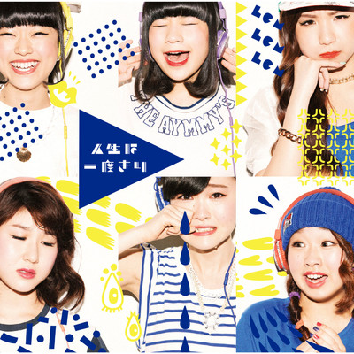 シングル/Brand New Me/Little Glee Monster