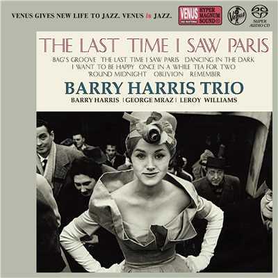 ハイレゾ/Remember/Barry Harris Trio