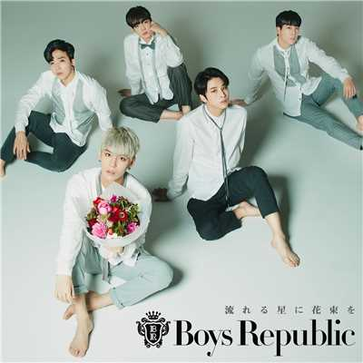 着うた®/Beautiful/Boys Republic