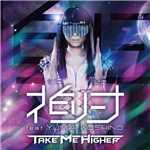シングル/Take Me Higher/花リーナ feat. YUMA KOSHINO