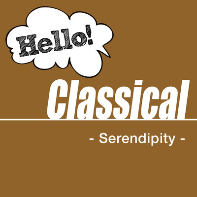 アルバム/Hello! Classics -Serendipity-/Various Artists