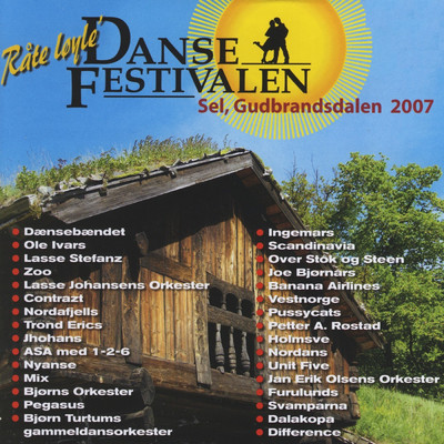 アルバム/Dansefestivalen Sel, Gudbrandsdalen 2007 - Rate loyle'/Various Artists