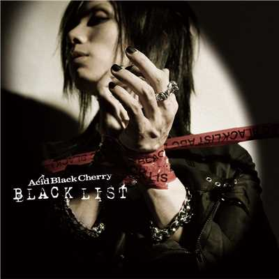 アルバム/BLACK LIST/Acid Black Cherry