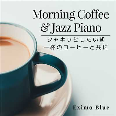 Ordinary Hill/Eximo Blue