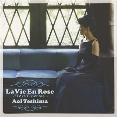 アルバム/La Vie En Rose 〜I Love Cinemas〜/手嶌葵