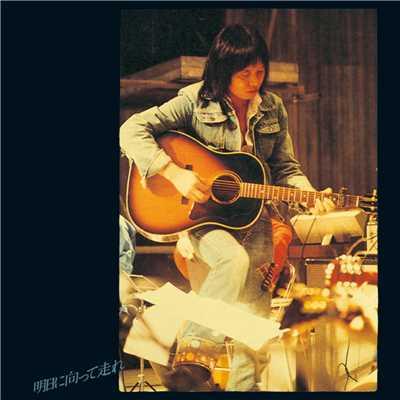 吉田拓郎の画像 p1_30