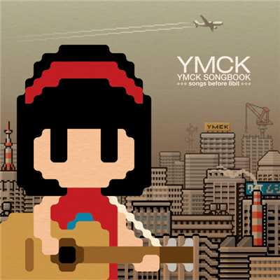 アルバム/YMCK SONGBOOK -songs before 8bit-/YMCK