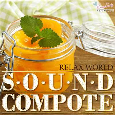ハイレゾアルバム/Sound Compote/RELAX WORLD