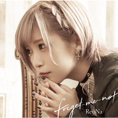 ハイレゾ/forget-me-not/ReoNa