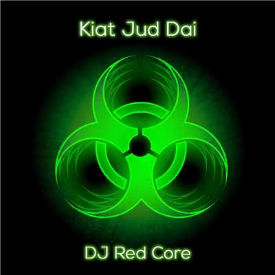 DJ Red Core