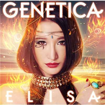 シングル/prologue of GENETICA/ELISA