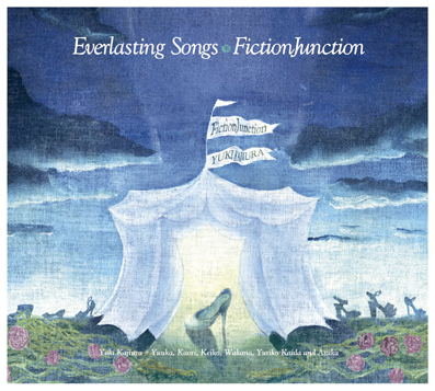 着うた®/everlasting song/FictionJunction