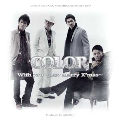 アルバム/With you 〜Luv merry X'mas〜/COLOR
