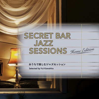 シングル/So Many Stars (Secret Bar Jazz ver.)/Cafe lounge Jazz