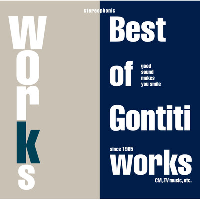 アルバム/WORKS〜The Best of Gontiti Works〜/GONTITI