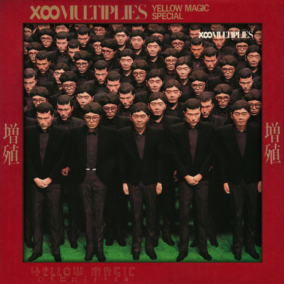 アルバム/増殖(2019 Bob Ludwig Remastering)/YELLOW MAGIC ORCHESTRA