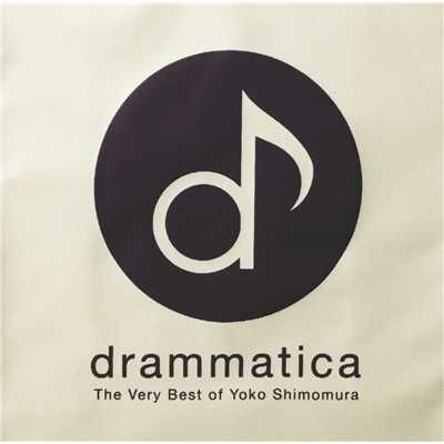 アルバム/drammatica-The Very Best of Yoko Shimomura-/下村陽子