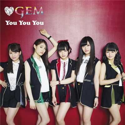 シングル/You You You(Instrumental)/GEM