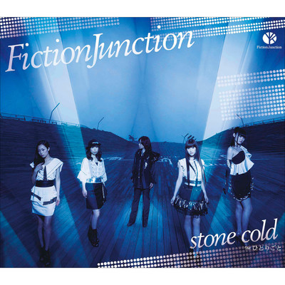 着うた®/stone cold/FictionJunction