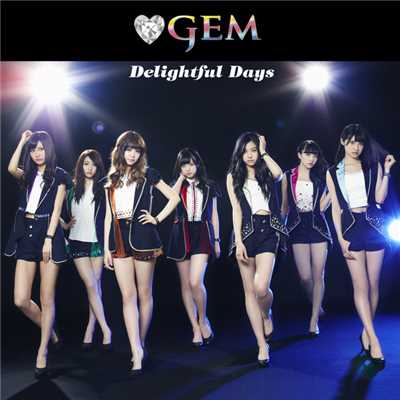 アルバム/Delightful Days/GEM