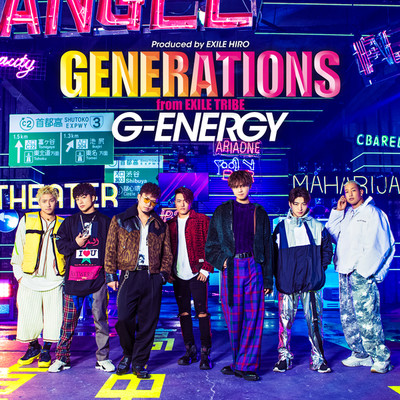 シングル/G-ENERGY/GENERATIONS from EXILE TRIBE