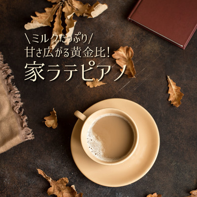 Coffee Collections/Relaxing Piano Crew