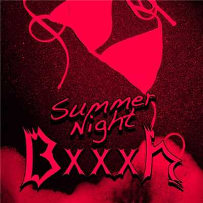 シングル/Summer Night Bxxxh (Acappella)/EMI MARIA