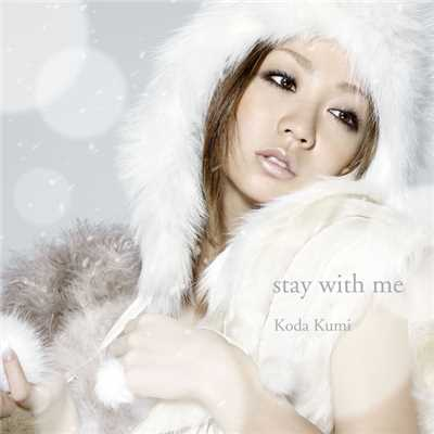 シングル/stay with me  (Orgel Version)/倖田來未