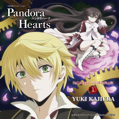 シングル/Parallel Hearts  TV-Size/FictionJunction