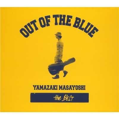 アルバム/YAMAZAKI MASAYOSHI the BEST / OUT OF THE BLUE/山崎まさよし