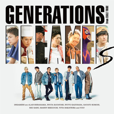 アルバム/DREAMERS/GENERATIONS from EXILE TRIBE