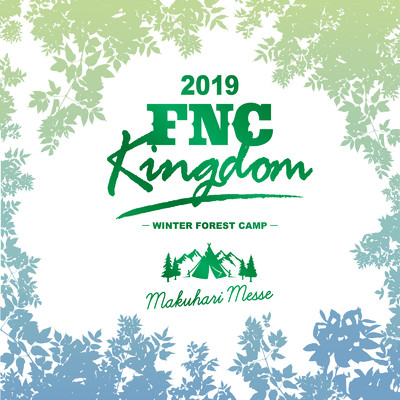 ハイレゾアルバム/Live 2019 FNC KINGDOM -WINTER FOREST CAMP-/Various Artists