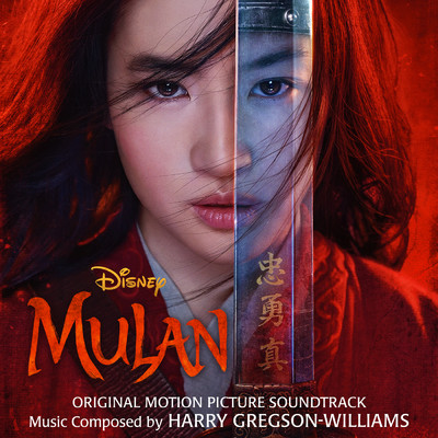 Mulan (Original Motion Picture Soundtrack)/ハリー・グレッグソン=ウィリアムズ