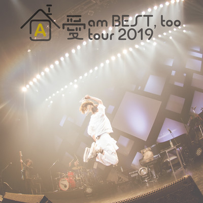 Dear, you (愛 am BEST, too tour 2019 〜イエス!ここが家ッス!〜 at Zepp DiverCity(TOKYO) 2019.05.02)/大塚 愛