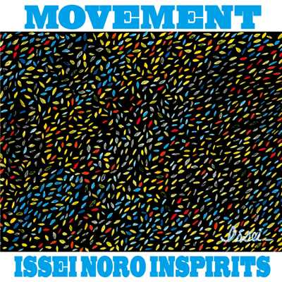 シングル/JUST ONE STEP/ISSEI NORO INSPIRITS