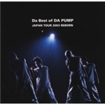 Love Is The Final Liberty(Live.ver)/DA PUMP