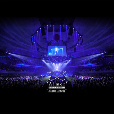 holLow wORlD (Live in BUDOKAN blanc et noir)/Aimer