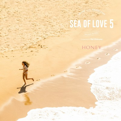 HONEY meets ISLAND CAFE - Sea of Love 5 -/Various Artists