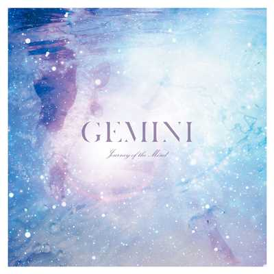 The Crack of Down/Gemini