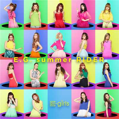 シングル/E.G. summer RIDER/E-girls