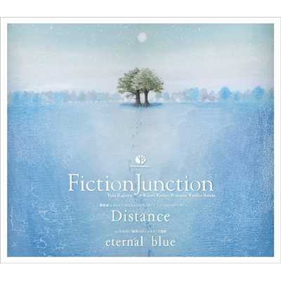 着うた®/eternal blue/FictionJunction