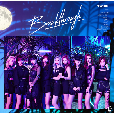 アルバム/Breakthrough/TWICE