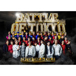 ハイレゾアルバム/BATTLE OF TOKYO 〜ENTER THE Jr.EXILE〜/GENERATIONS, THE RAMPAGE, FANTASTICS, BALLISTIK BOYZ from EXILE TRIBE