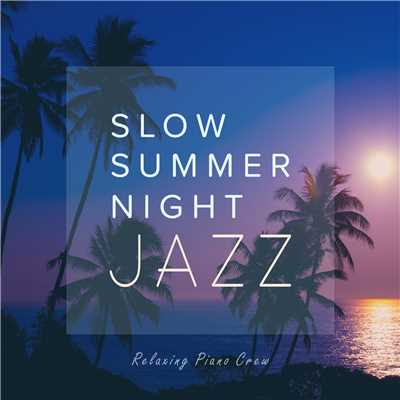 アルバム/Slow Summer Night Jazz/Relaxing Piano Crew