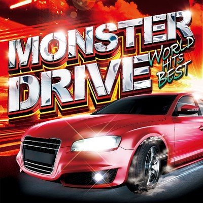 アルバム/MONSTER DRIVE -WORLD HITS BEST-/PARTY HITS PROJECT